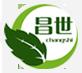 Changshi Food Co.,Ltd